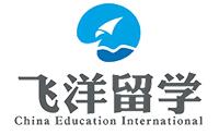河南駐馬店飛洋留學機構logo