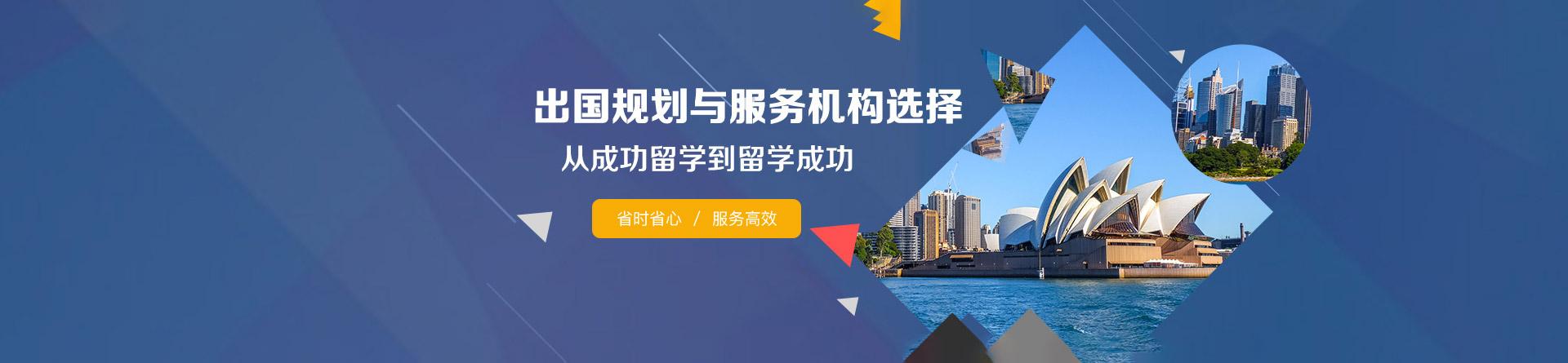 河南安阳飞洋留学机构
