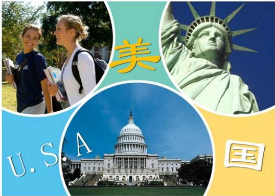 洛陽美國留學機構-洛陽申請美國留學課程