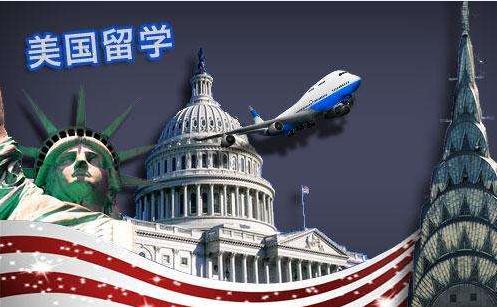 焦作美国留学机构-焦作申请美国留学课程
