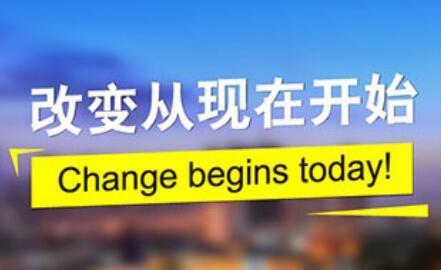 北京崇文門韋博職稱英語培訓