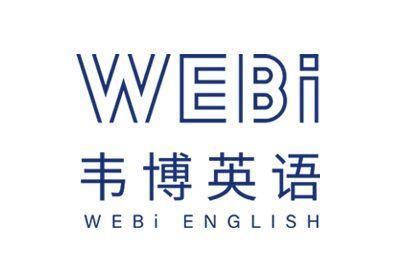 上海星空廣場韋博職稱英語培訓