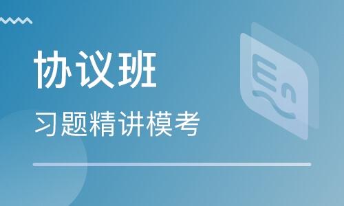 杭州旺角城韦博职称英语培训