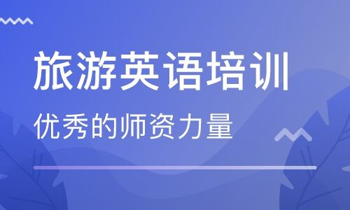 深圳�f象城美�旅�[英�Z培�