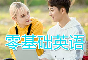 武汉国广出国考试美联英语培训培训班