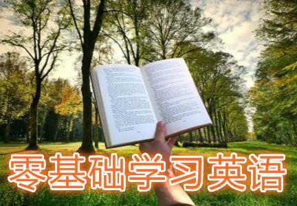 江门蓬江万达美联零基础成人英语培训