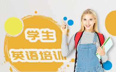 江门蓬江万达美联学生英语培训班