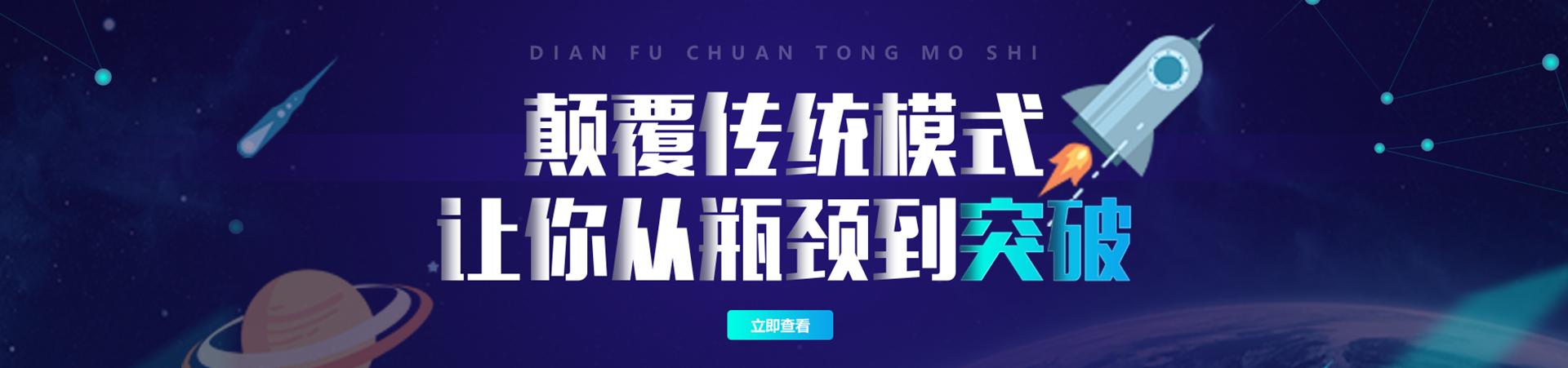 深圳宝安沙井维特国际英语培训机构