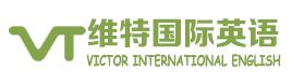 深圳龙岗南联维特国际英语培训机构logo