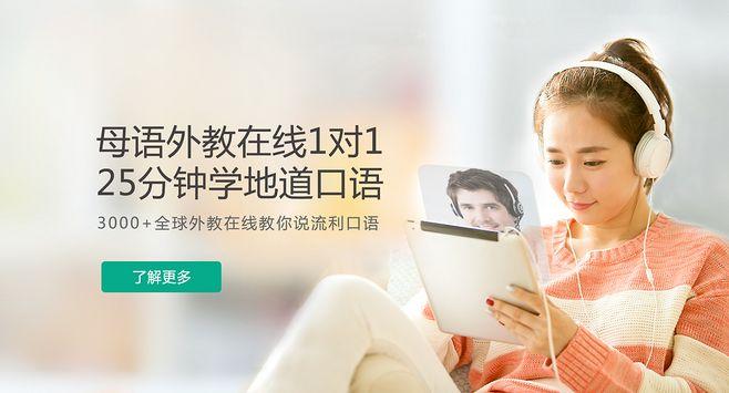 深圳大鵬新區阿卡索英語培訓機構