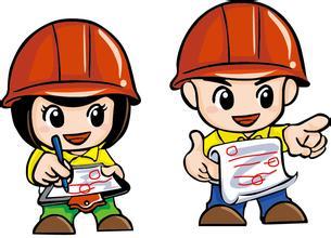 造价工程师任职条件是什么?应该具备哪些能力?