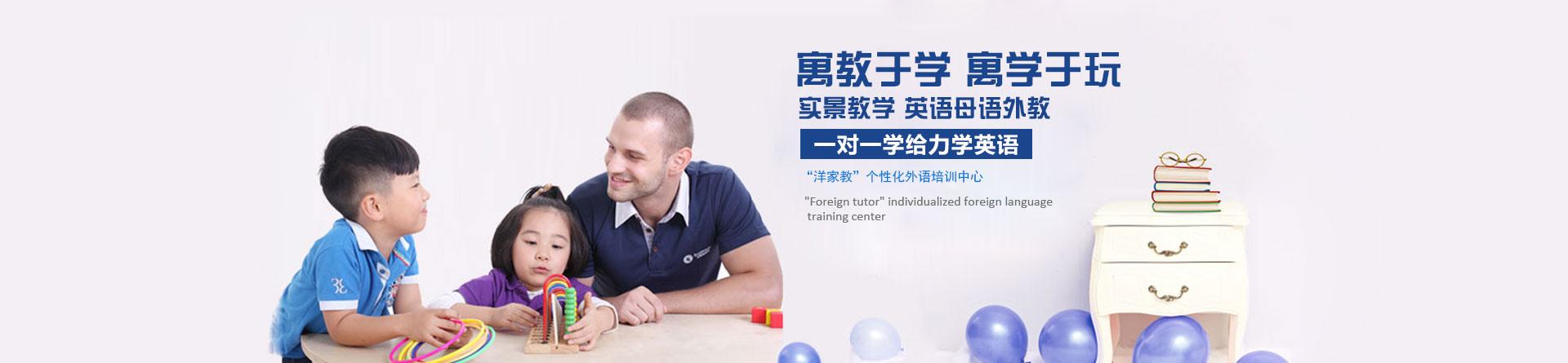四川省巴中市阿卡索英语培训机构