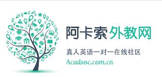 四川省資陽市阿卡索英語培訓機構   logo