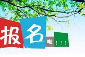 2019年安徽一級消防工程師報名時間公布 網上繳費呢?