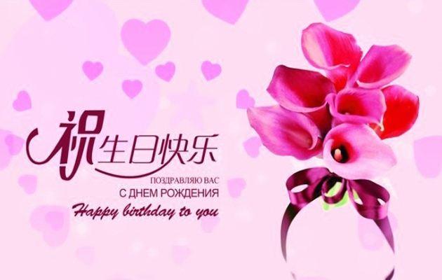文艺的生日祝福语大全 有文采的生日祝福藏头诗精选