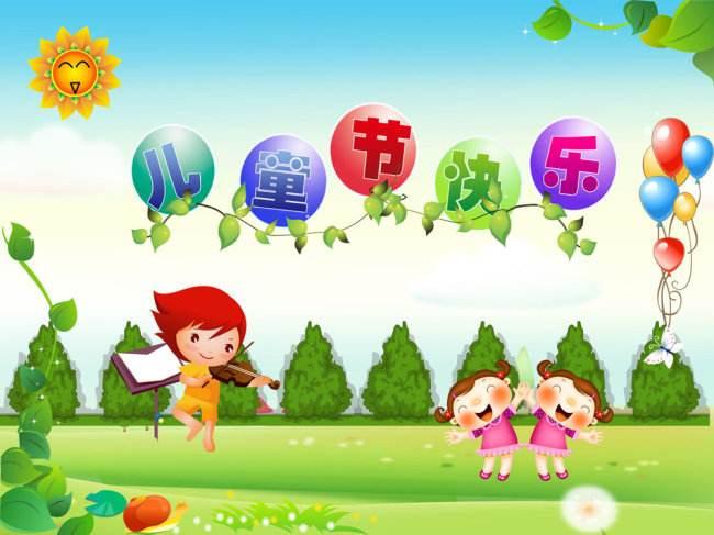 最新6月儿童节给小朋友们的祝福语精选