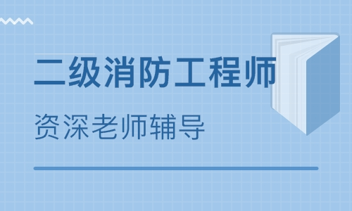大立教育广东东莞培训学校培训班