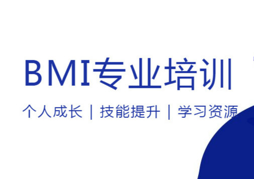 临沂大立教育BIM培训