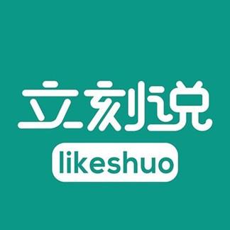 北京中关村美联立刻说成人英语培训