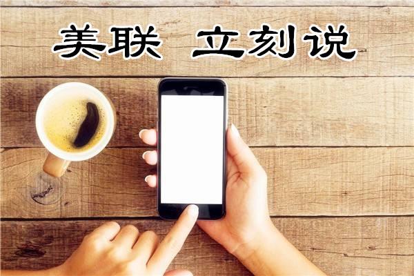 北京石景山万达美联立刻说成人英语培训