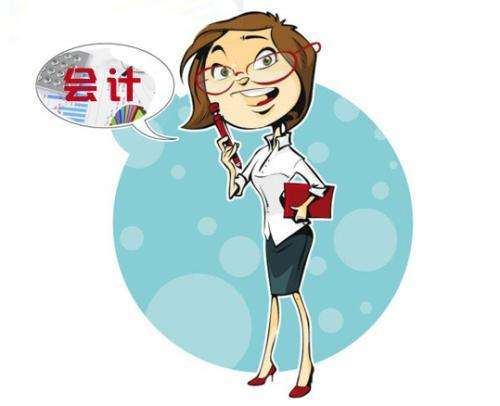 初中文憑可以考初級會計嗎?初級會計證書考試科目有哪些?