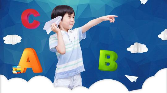 中国孩子适合自然拼音吗?带你了解自然拼音读法