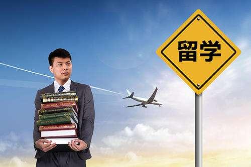 新加坡留学要求及注意事项