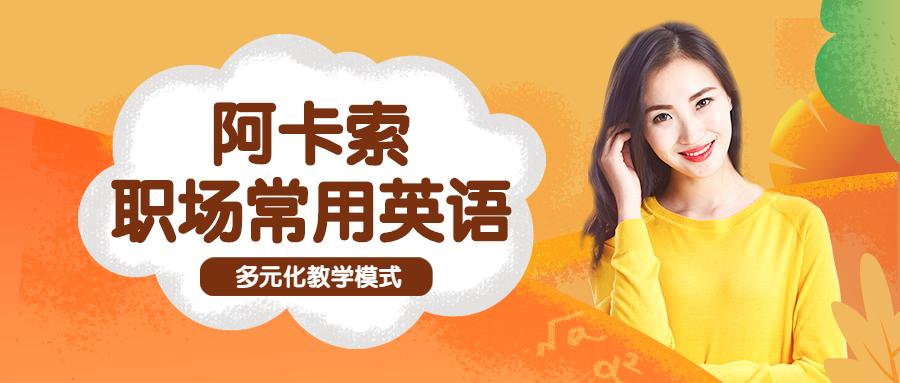 深圳在线新课标英语学习