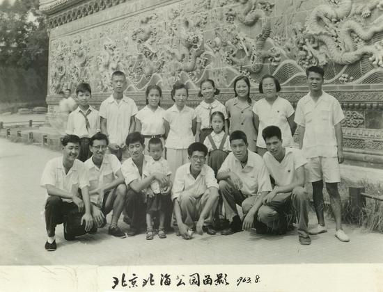 1963年,师生们在北海九龙壁前拍摄的合影,在《园说——北京古典名园文物展》照片墙中展出。受访者供图