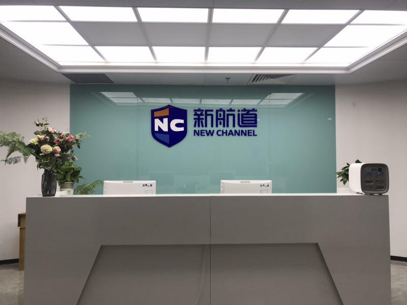上海人民廣場新航道英語培訓