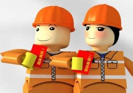 二级建造师什么时候可全国执业 二级建造师市场是饱和还是缺口