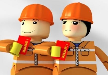 二级建造师是什么?二级建造师跟一级建造师有什么区别?