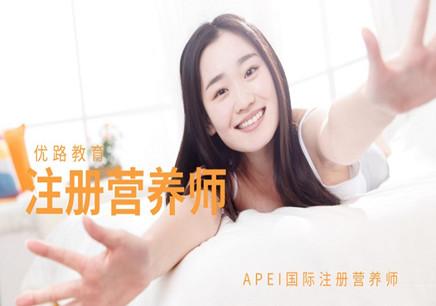 贵州铜仁注册营养师培训