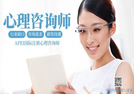 广东湛江注册营养师培训