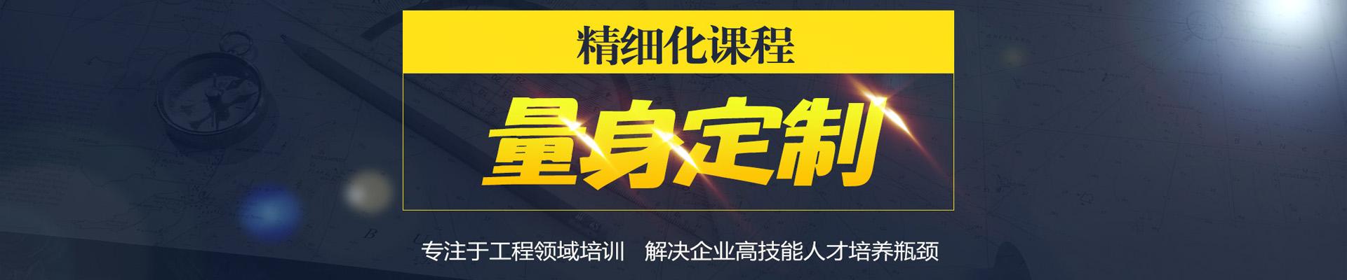 黑龙江齐齐哈尔优路教育培训学校