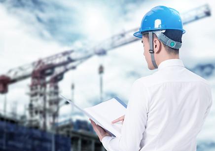 安徽马鞍山一级建造师培训