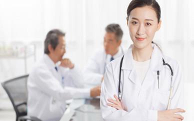 齊齊哈爾執業藥師培訓