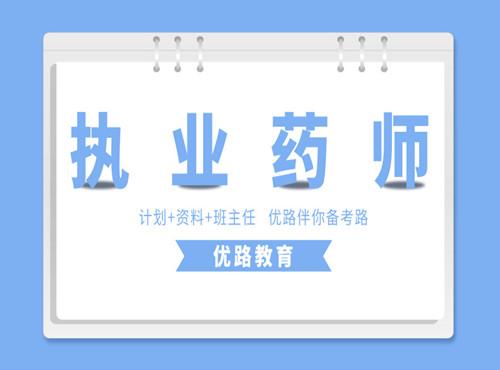 �V�|揭���路教育培��W校培�班