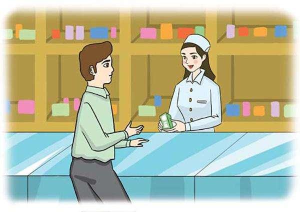 2019执业药师考试科目及分值明细 执业药师考试题型全解析