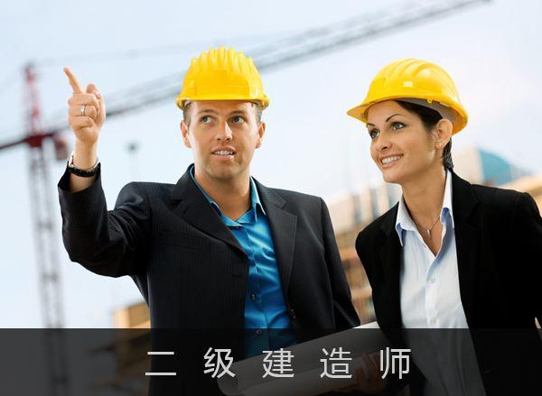 二级建造师公路实务高频考点 二级建造师公路实务重要知识点