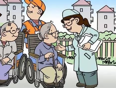什么是养老护理员 养老护理员和健康管理师一样吗