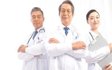 開封執業醫師培訓