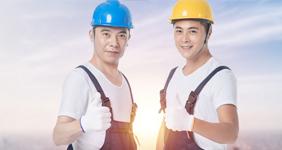 建筑从业人员