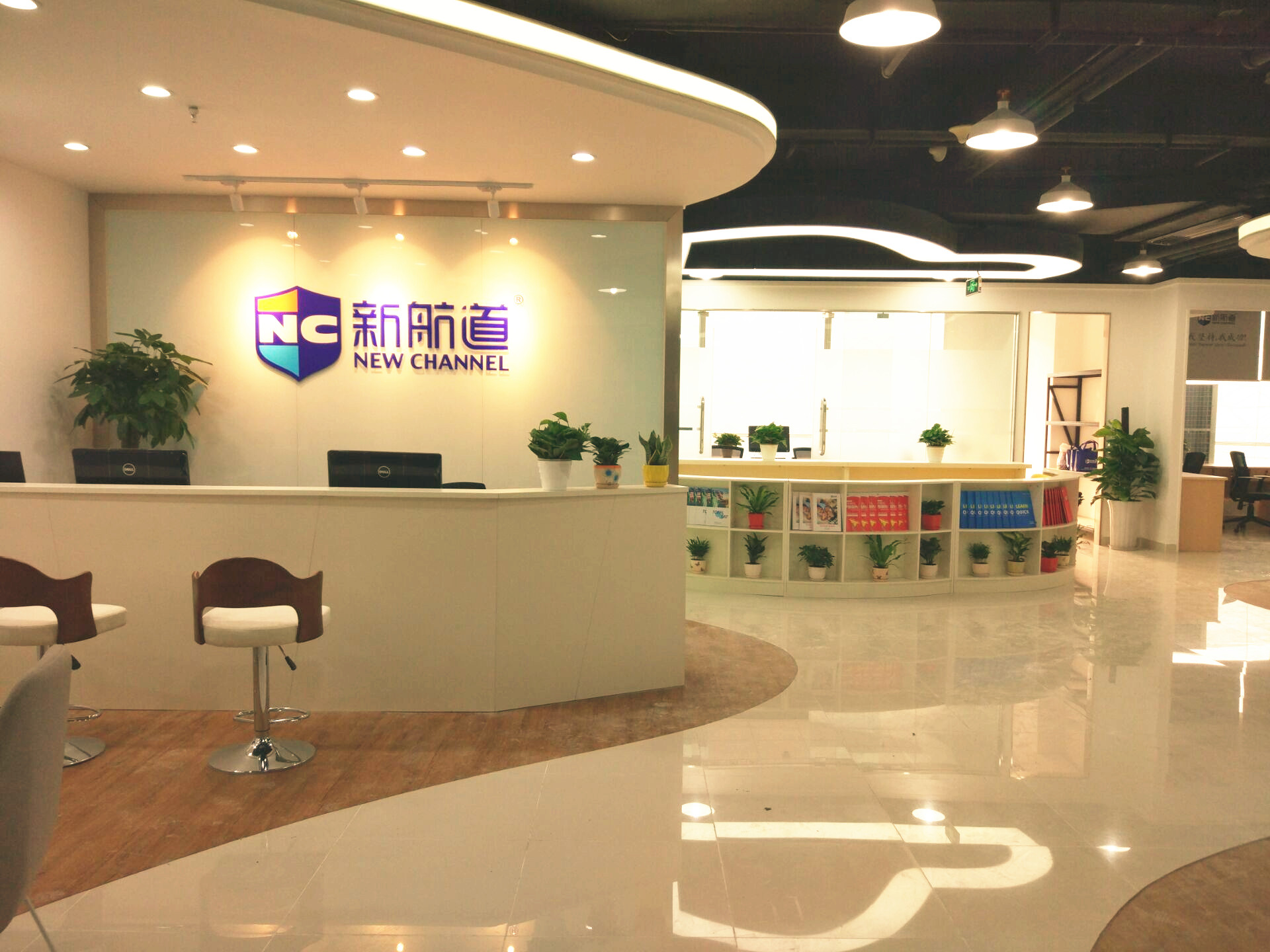 北京国贸新航道英语培训