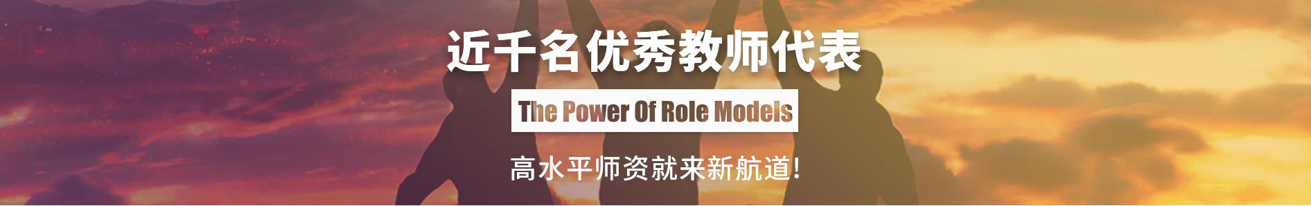杭州建银新航道英语培训