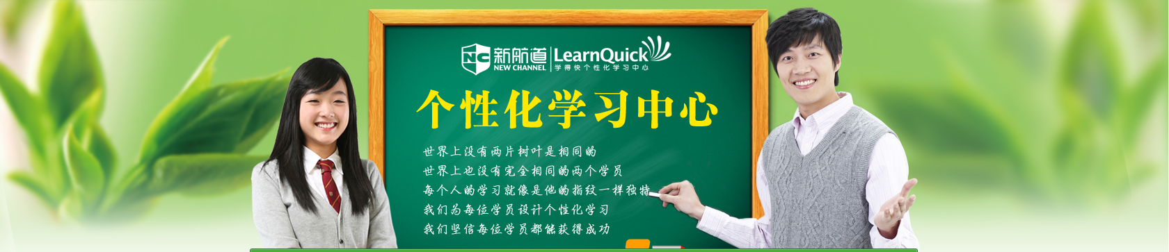武汉青少司门口新航道英语培训