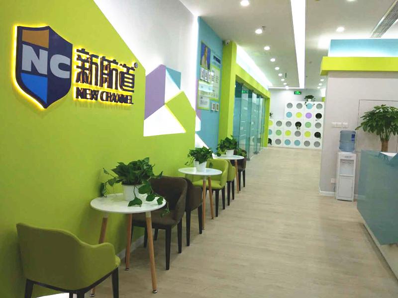 南京图书馆新航道英语培训