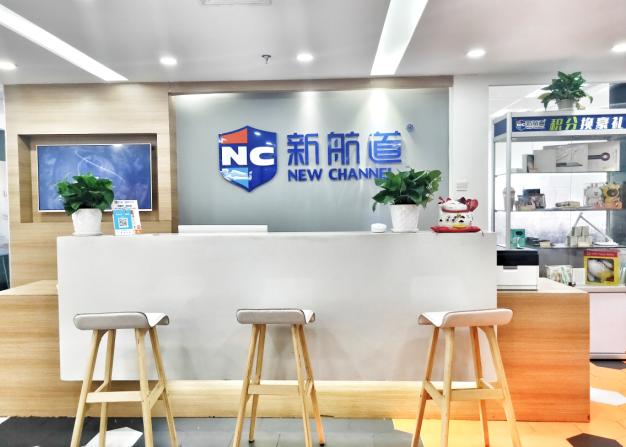 南京优加新航道青少英语培训