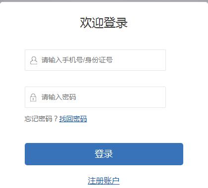 薪税师论文上传.png