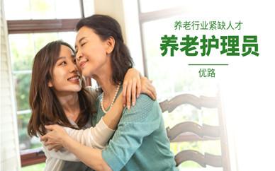 桂林养老护理员培训